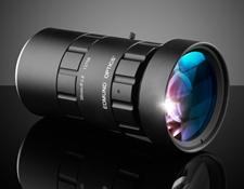 35mm LH Series Fixed Focal Length Lens